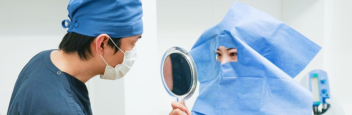 「必要ない施術や効果の少ない治療は勧めない」イメージ画像