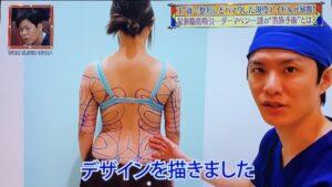 『テレビ東京『じっくり聞いタロウ』にて当院のご紹介をしていただきました。』の画像
